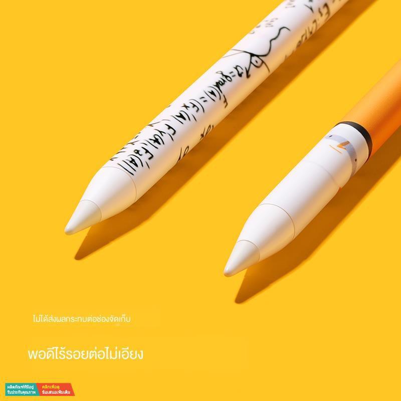 พร้อมส่งเหมาะสำหรับ applepencil ปกปากกาดินสอสติกเกอร์บางกันลื่นน่ารัก 2 สติกเกอร์ปากกาป้องกันการสูญหาย 1 ปลายปากกา penc