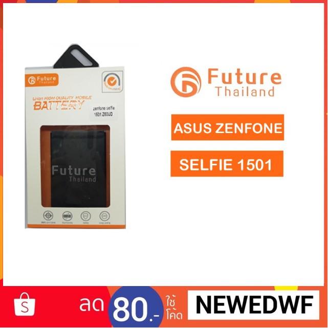 แบต Asus Zenfone Selfie (Z00UD,Z00LD) (ความจุ 3,000 MAh) (C11P1501)