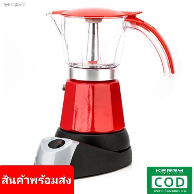 ส่งจากไทย🇹🇭🔥พร้อมส่ง🔥∈♗หม้อต้มกาแฟสดแบบไฟฟ้า เครื่องทำกาแฟ มอคค่าพอทไฟฟ้า หม้อต้มชากาแฟ หม้อ Moka pot
