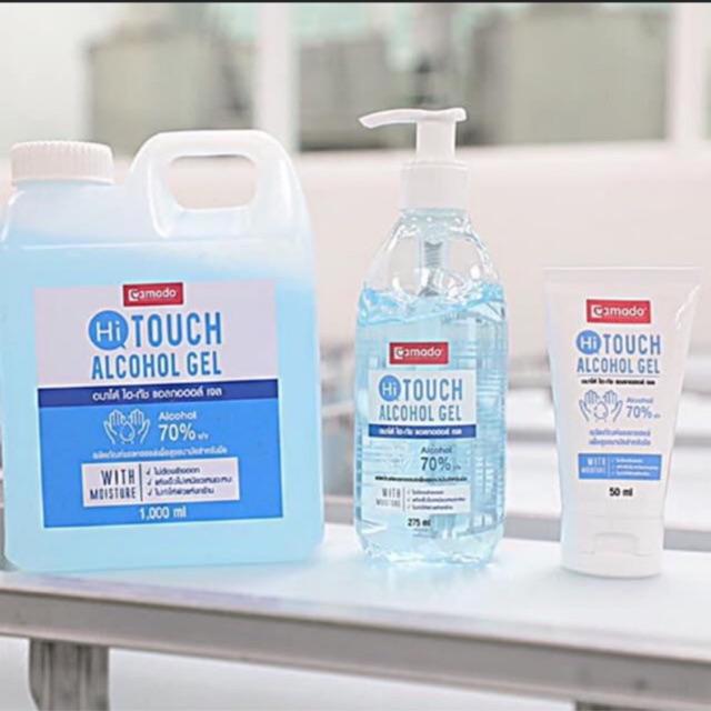 เจลทำความสะอาดมือ✨ส่งฟรี✨ขนาด50 ml เจลล้างมือแบบไม่ต้องล้างออก แอกอฮอล์70% พร้อมใช้ มือสะอาด หอม มือไม่แห้ง