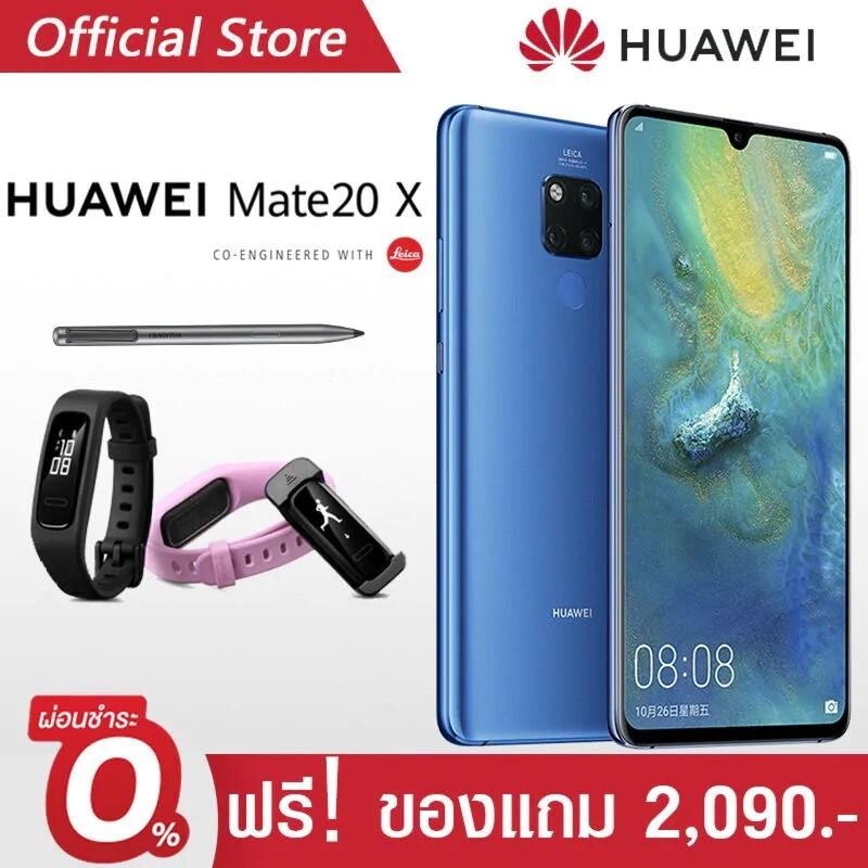 Huawei Mate 20 X [ผ่อน 0% 10 เดือนได้] *6 GB + 128 GB*พร้อมของแถม Huawei Band 3e+ M-pen*