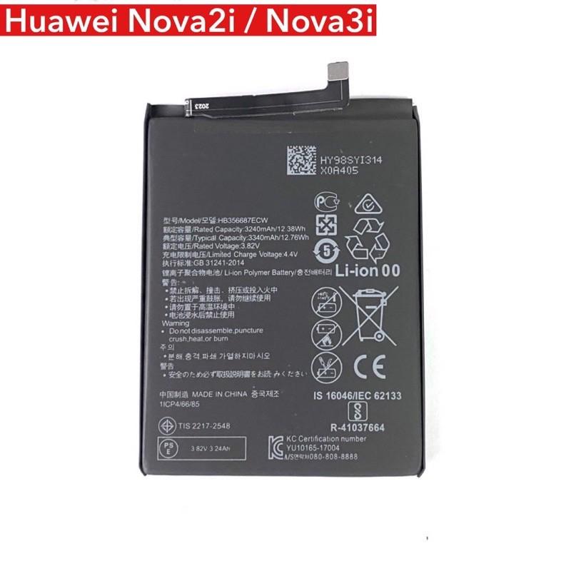แบตHuawei Nova2i / Nova3i  / แบตมือถือ / รับประกัน3 เดือน