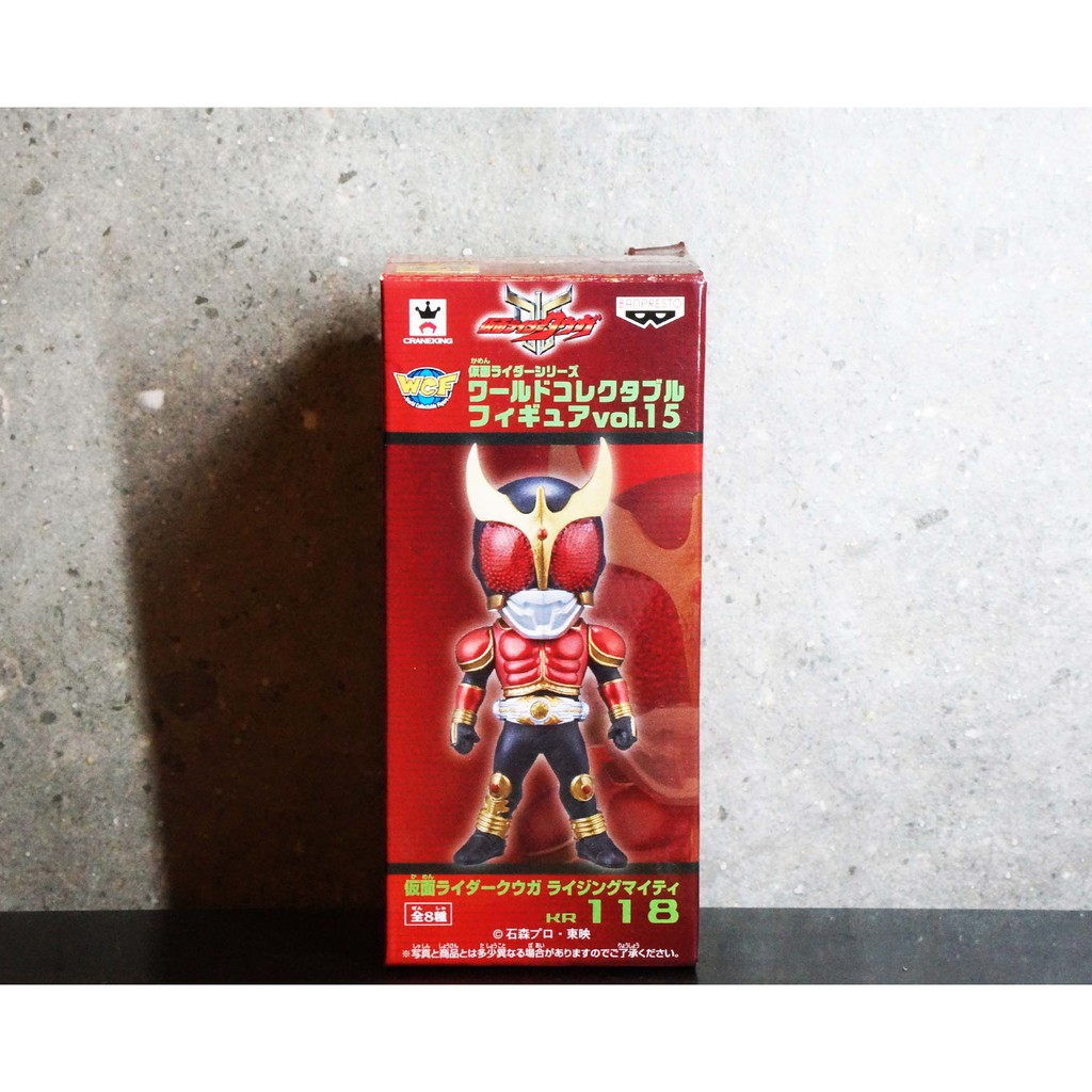 Banpresto World Collectable Figure Kamen Rider KUUGA Rising Mighty WCF KR118