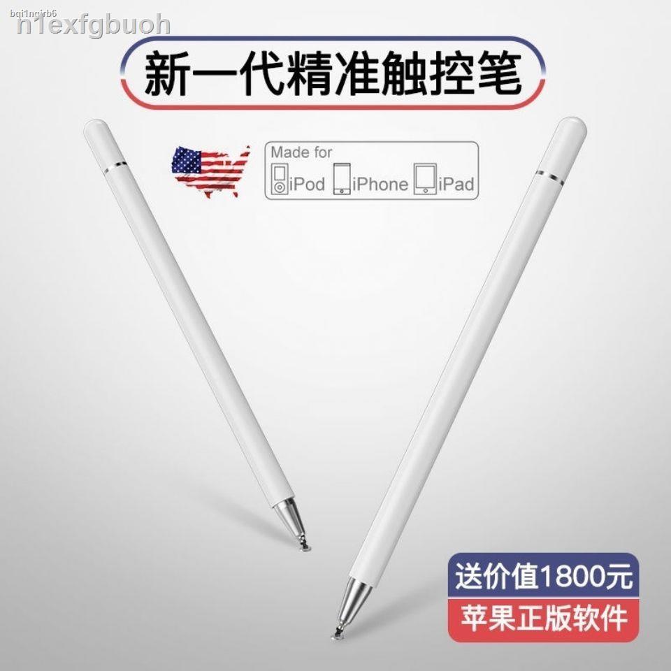 ❐✽☬ปลอกปากกา applepencil 1 หัวปากกา applepencil 1◐Applepencil ปากกา capacitive ป้องกันการสัมผัสผิด ipad82020 stylus Appl