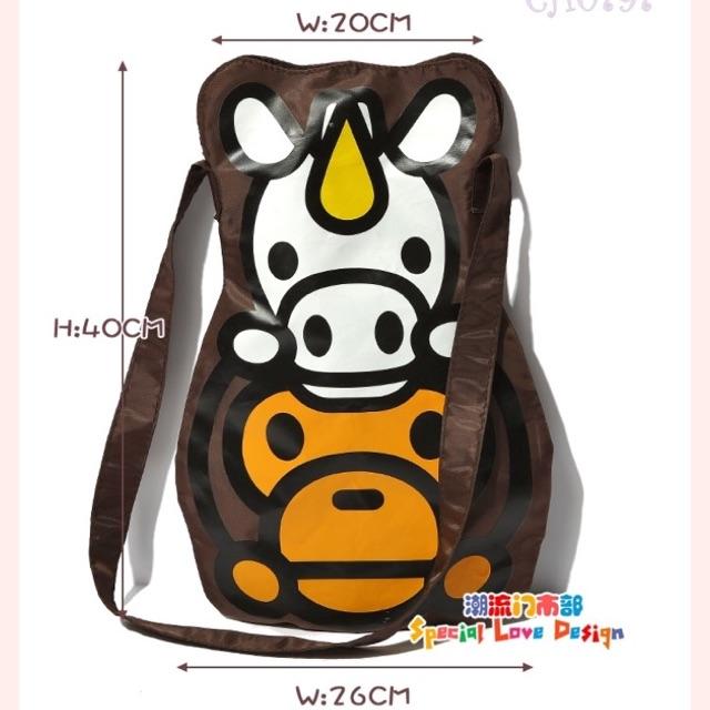 กระเป๋าสะพาย CHOCOOLATE BABY MILO A