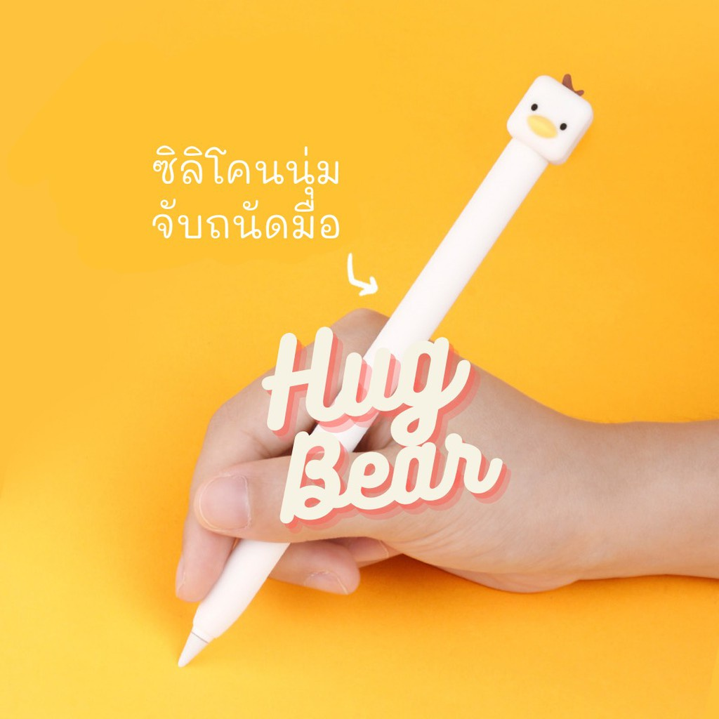 HOT❀❈🔥พร้อมส่ง เคสปากกา applepencil เคสปากกาเป็ด เคส pencil Gen1 ปลอกปากกา เคสซิลิโคน case pencil เคสปากกาเจน1