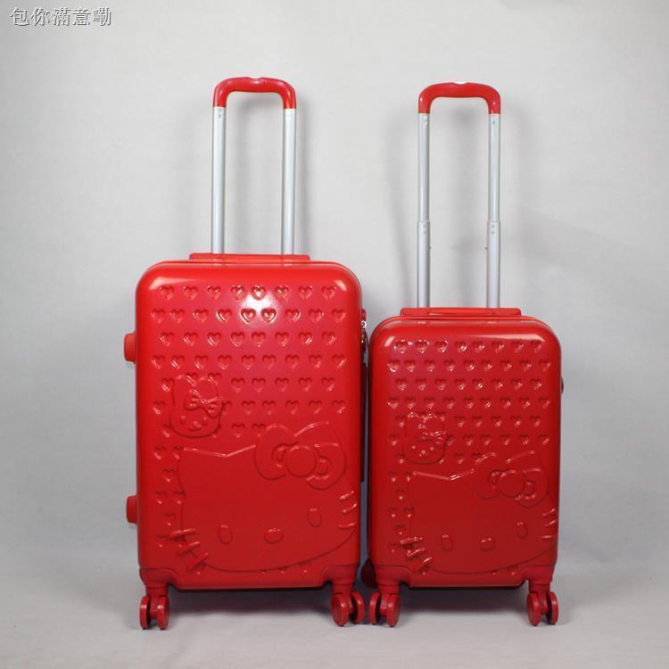 Abs กระเป๋าเดินทาง 24 นิ้ว