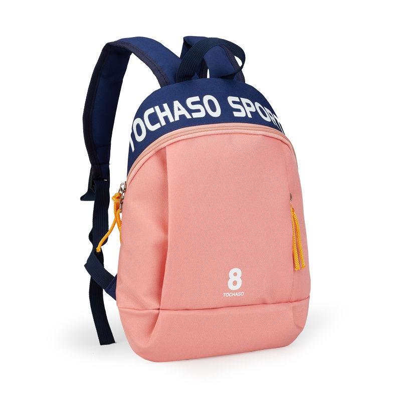 ✳เป้เดินทางสำหรับเด็กกลางแจ้งเด็กหญิงเด็กชายเป้เดินทางนักเรียนประถมฤดูใบไม้ผลิ ออกนอกบ้าน, กระเป๋านักเรียนแต่งหน้าจัดส่