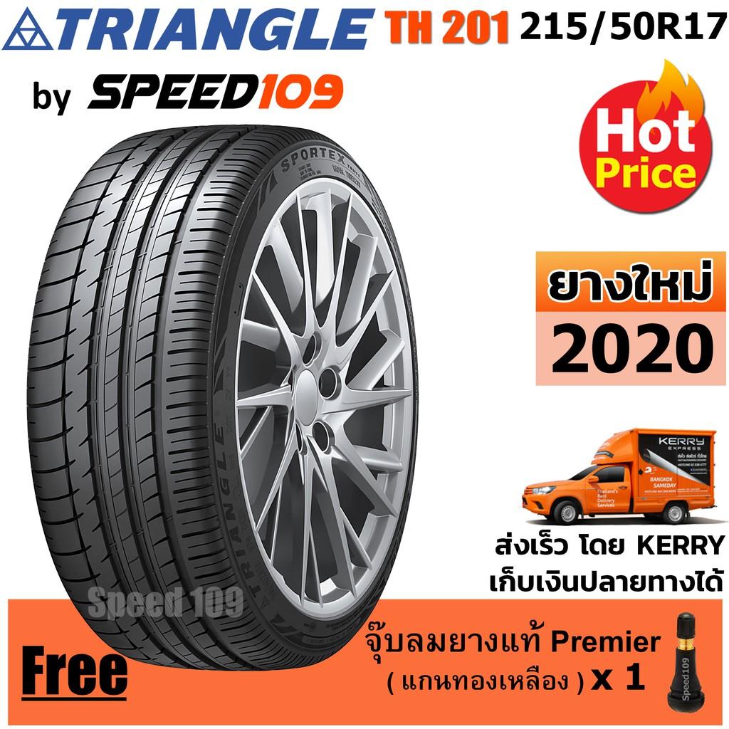 TRIANGLE ยางรถยนต์ ขอบ 17 ขนาด 215/50R17 รุ่น TH201 - 1 เส้น (ปี 2020)