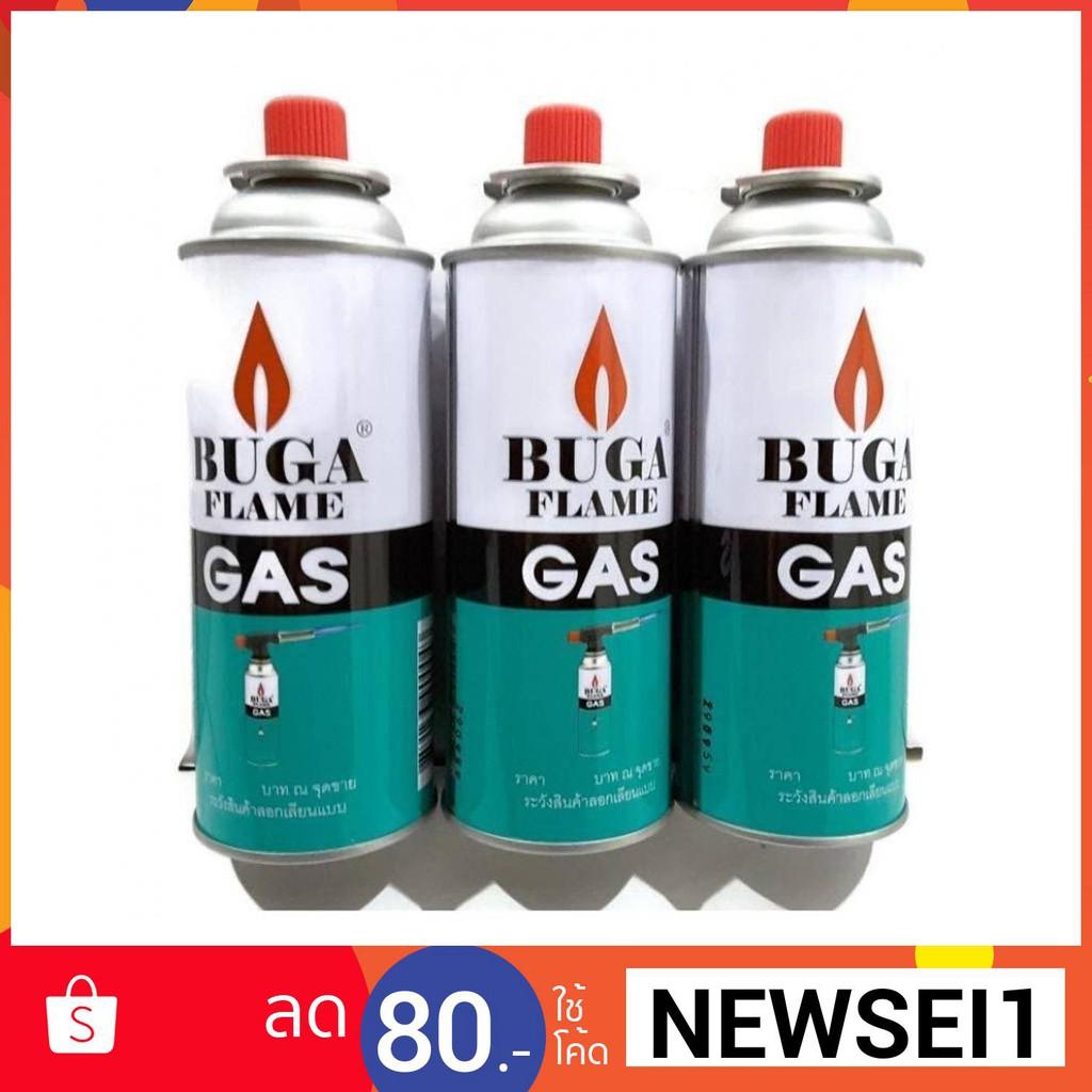 แก๊สกระป๋อง บูกก้า (3 กระป๋องใหญ่) BUGA FLAME GAS แก๊สกระป๋องใหญ่ 375 Ml.
