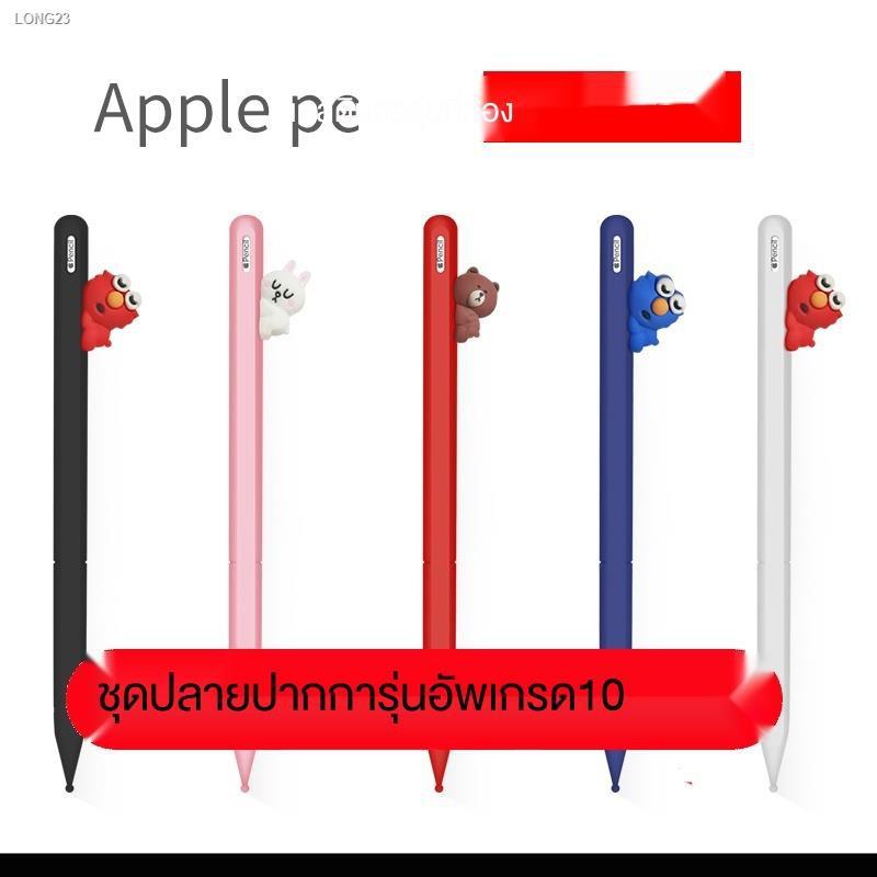 ปากกาไอแพด [วางมือบนจอได้] ปากกาไอแพด วางมือแบบ Apple Pencil stylus ipad ✓❅> Apple Pencil 2 Generation Pen Case Second