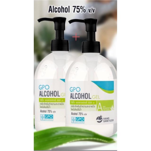 เจลล้างมือ เจลแอลกอฮอล์ ✅ GPO Alcohol gel 75% ขนาด 400g