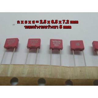28 pcs WIMA MKP10 0.01uF 400V Polypropylene Capacitors