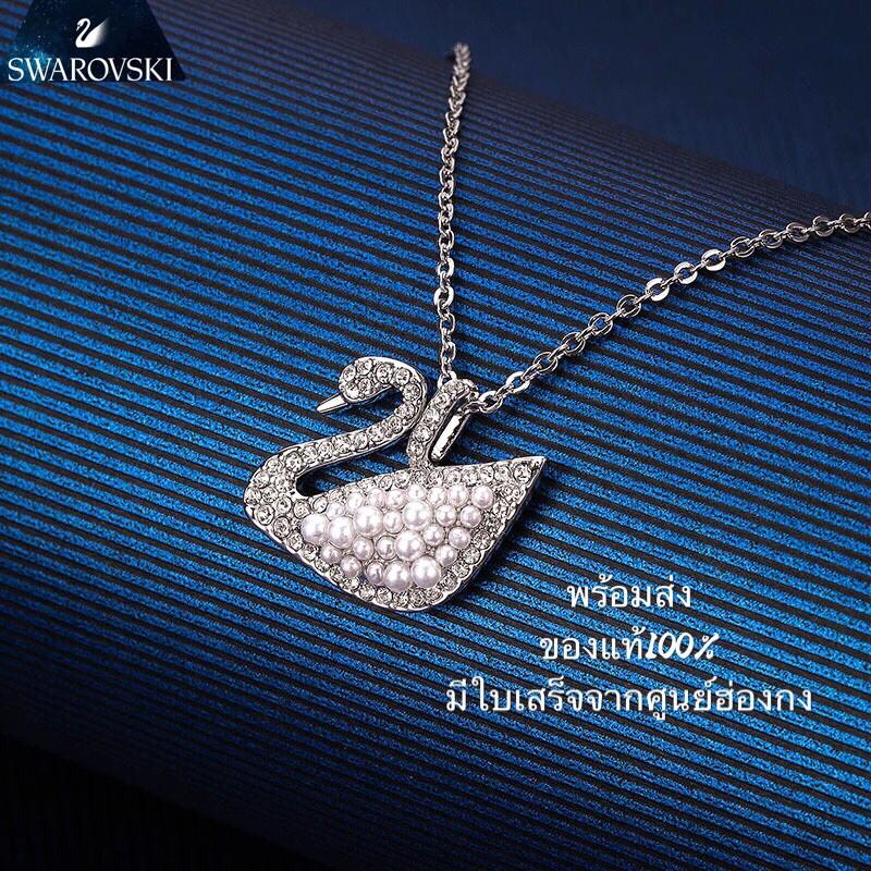 Swarovskiแท้ สร้อย swarovski ของแท้ ของแท้ 100% สร้อยคอจี้หงส์ swarovski necklace แท้ Swarovski Classi