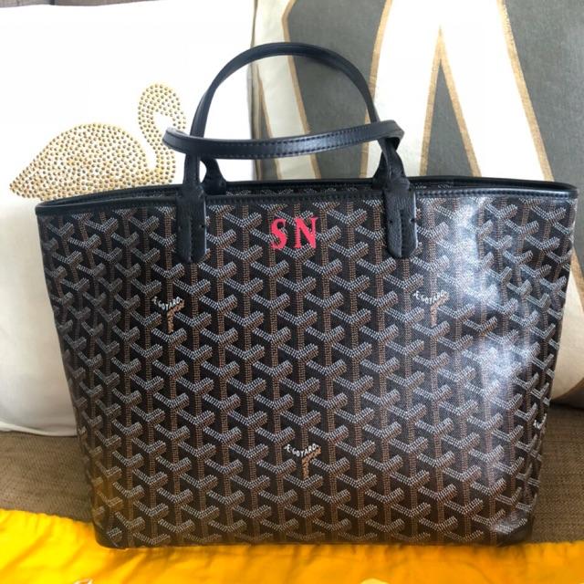 กระเป๋า Goyard สีดำมีซิป