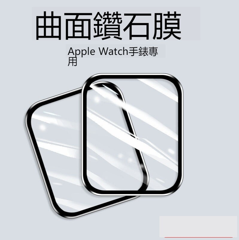 Hd ฟิล์มป้องกันรอยขีดข่วนสําหรับ Applewatch Se 2 ชิ้น
