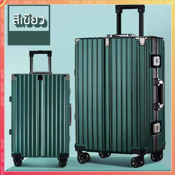 กระเป๋าเดินทาง ล้อลาก รุ่น  20/24/28 นิ้ว วัสดุ ABS + PC แข็งแรง ทนทาน จัดระเบียบ การเดินทาง