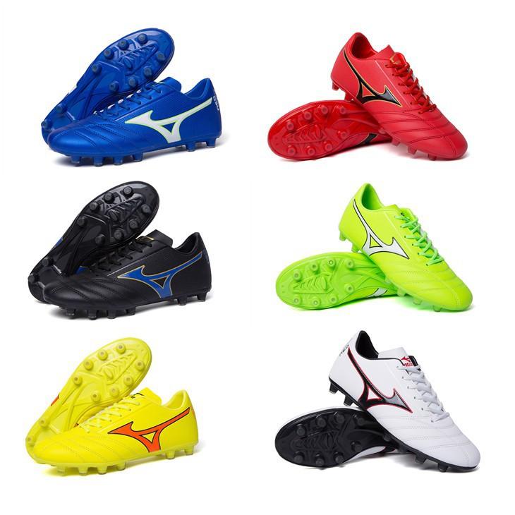 Mizuno_Morelia Neo II FG รองเท้าฟุตบอล Mizuno Moreira ซีรีส์ ด้านล่าง รองเท้าสตั๊ด1