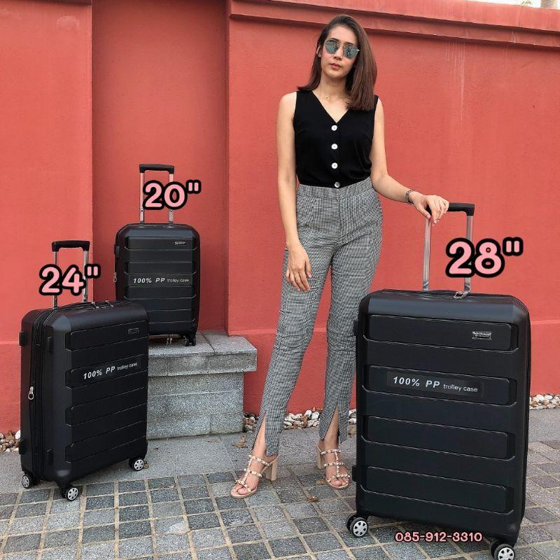 ↂ❖✔️✔️ถูกที่สุด✔️✔️ กระเป๋าเดินทาง ทนที่สุด 20นิ้ว 24นื้ว 28นิ้ว วัสดุ 100%PP รถทับได้คืนรูปได้ (พร้อมส่งในไทย)
