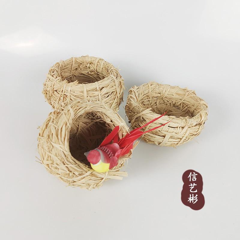☢[ผลิตภัณฑ์ให้ม] Grass nest กล่องเพาะพันธุ์นกขนาดเล็กรังนกมุกนกฟีนิกซ์ดำเปลือกเสือนกแก้วมีรังนกสด [ จัดส่งฟรี]