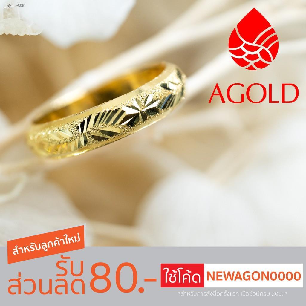 ราคาต่ำสุด┇✹♧AGOLD แหวนทอง ลายแม็ก คละลาย ครึ่งสลึง N
