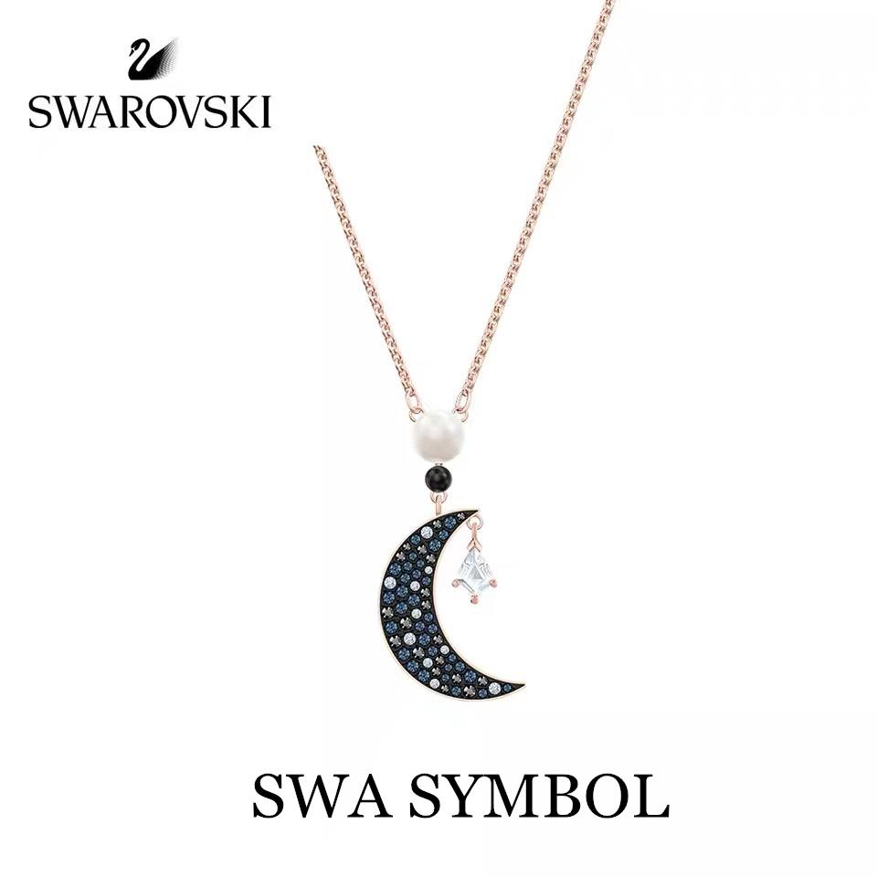 Swarovski SWA SYMBOL สวารอฟส ของแท้ 100%สร้อยคอจี้ไล่ระดับราชินีหงส์น้อย  ส่งของขวัญให้แฟนสร้อย หงส์สีชมพู