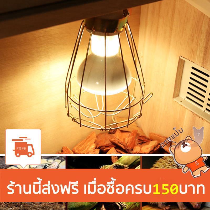 Yoyo Ceramic Scald Lamps Heat Lamp Home Shade For Vintage Anti kXTwiPZuO