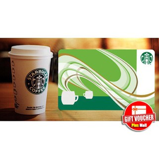 Starbucks Card สต