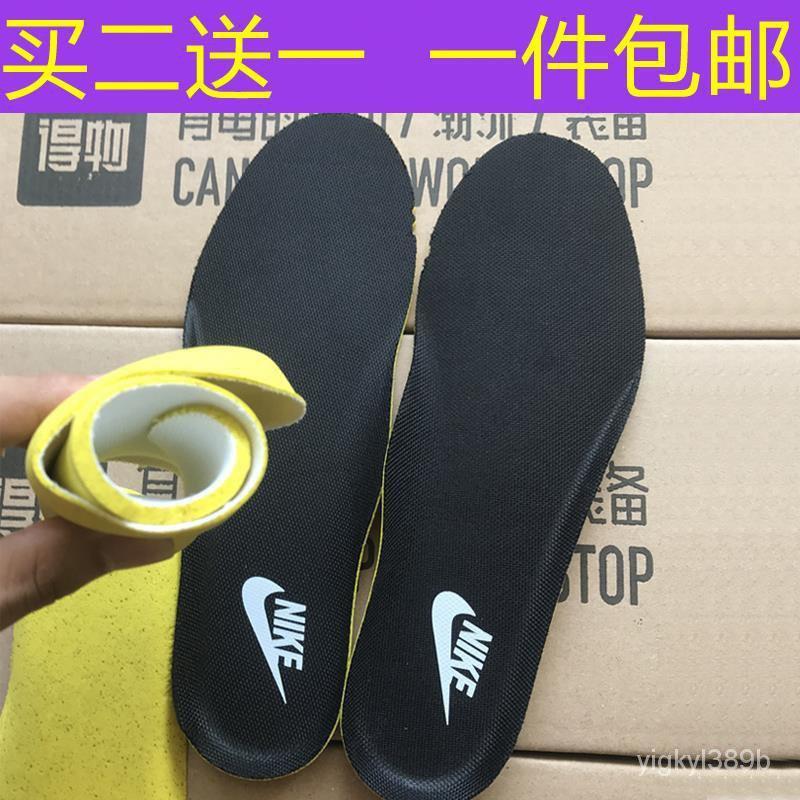 แผ่นรองเท้า พื้นรองเท้า แผ่นเสริมรองเท้าการปรับตัวของNikenikeพื้นรองเท้าคุณภาพเดิมair max90 97aj270รองเท้าวิ่งผู้ชายและผ