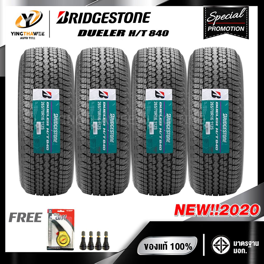 [จัดส่งฟรี] BRIDGESTONE 265/70R16 ยางรถยนต์ DUELER H/T D840 4 เส้น (ปี2020) แถมเกจหน้าปัทม์เหลือง 1ตัว + จุ๊บลมยาง 4 ตัว