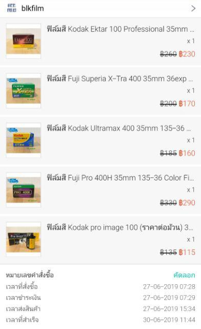 20 Rolls AGFA Vista Plus 200 35mm 135-36EXP Color Negative Film Fresh 05//2019