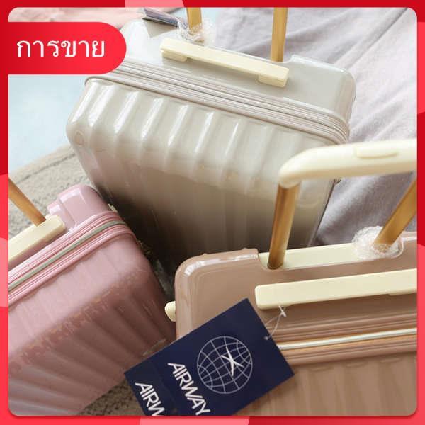 ส่งออกไปยังประเทศญี่ปุ่นกระเป๋าเดินทางพีซีมูลค่าสูงกระเป๋าเดินทางขนาดเล็กกระเป๋าเดินทาง 20 นิ้วล้อสากล 24 กระเป๋ารถเข็นห