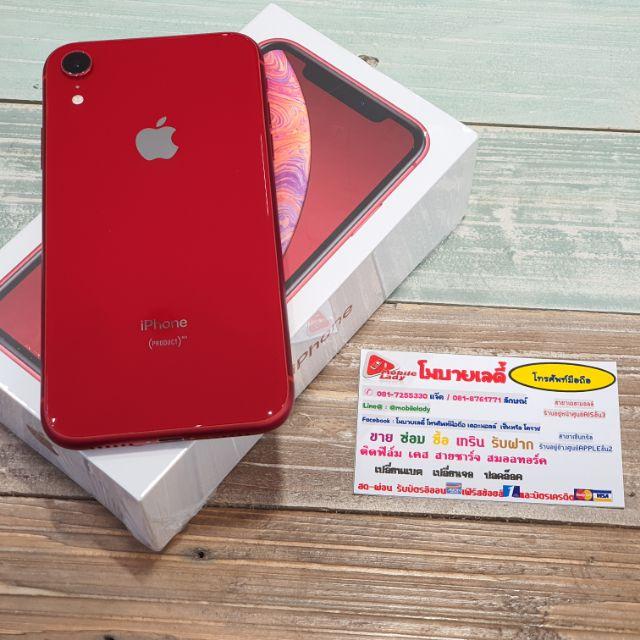 IPhoneXR 64gb สีแดง เครื่องไทย มือสอง