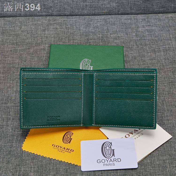 กระเป๋าสตางค์✐◄Elegant dog tooth bag 2021 new Goya goyard short men and women s green wallet กระเป๋าใส่บัตรหลายใบ