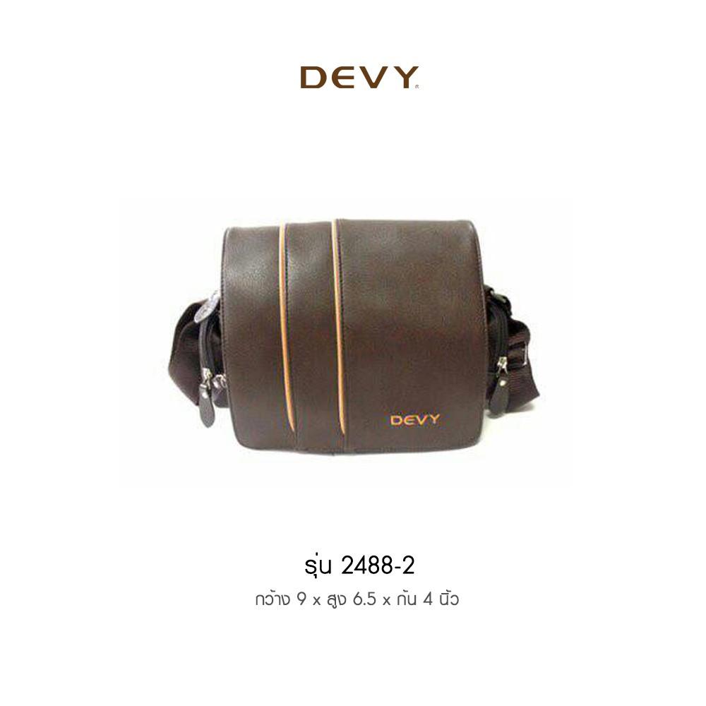DEVY กระเป๋าสะพายข้าง รุ่น 2488-2