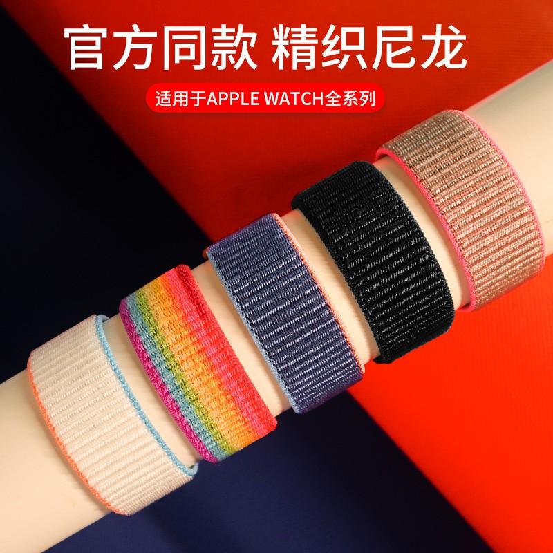 สายนาฬิกาข้อมือไนล่อนสําหรับ Applewatch 6Se5432