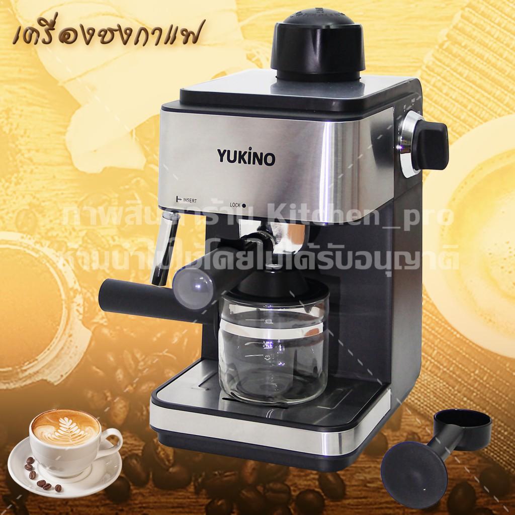 เครื่องชงกาแฟ เครื่องชงกาแฟสด ที่ชงกาแฟ กาแฟ  เครื่องชงกาแฟสดพร้อมทำฟองนมในเครื่องเดียว Coffee maker รุ่น CM6818