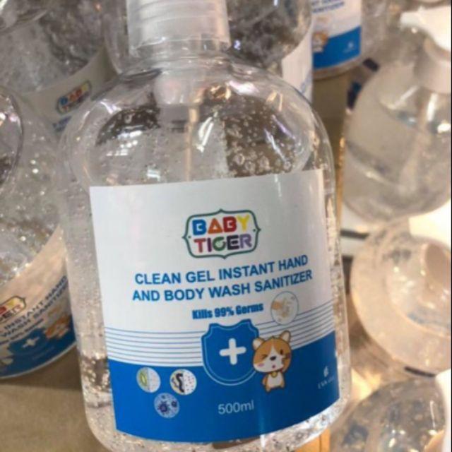 พร้อมส่ง !!! เจลล้างมือเด็ก/ผู้ใหญ่แอลกอฮอล์ 75% baby tiger