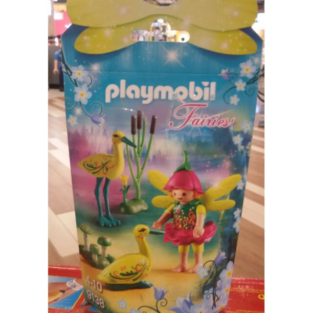 Playmobil Figure P18-9138 Fairies set แฟรี่นางฟ้าและนกกระสา