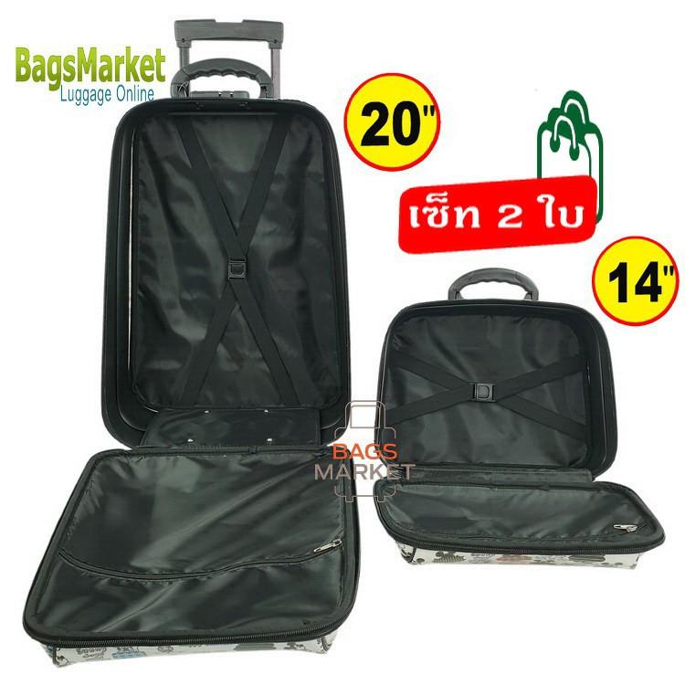 ℗BagsMarket Luggage 🔥 กระเป๋าเดินทางล้อลากขนาด 20/14 นิ้ว เซ็ท 2 ใบ ลายการ์ตูน Kitty Blue
