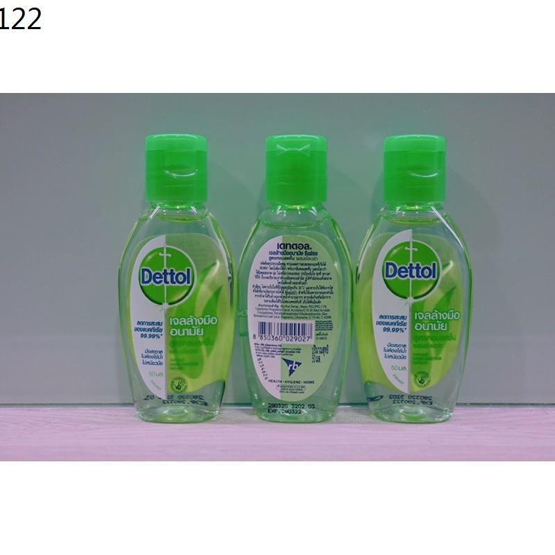 ❤️แท้💯%❤️Dettol เจลล้างมือ Alcohol 70% (ขนาด 50 mL)❤️หมดอายุ 01/23❤️ราคาต่อ 1 ชิ้น📌📌📌