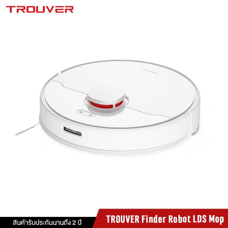 ✼►TROUVER Finder Robot LDS Mop cleaner Sweeper หุ่นยนต์ดูดฝุ่นอัฉริยะ เครื่องกวาดพื้น แรงดูด 2000P