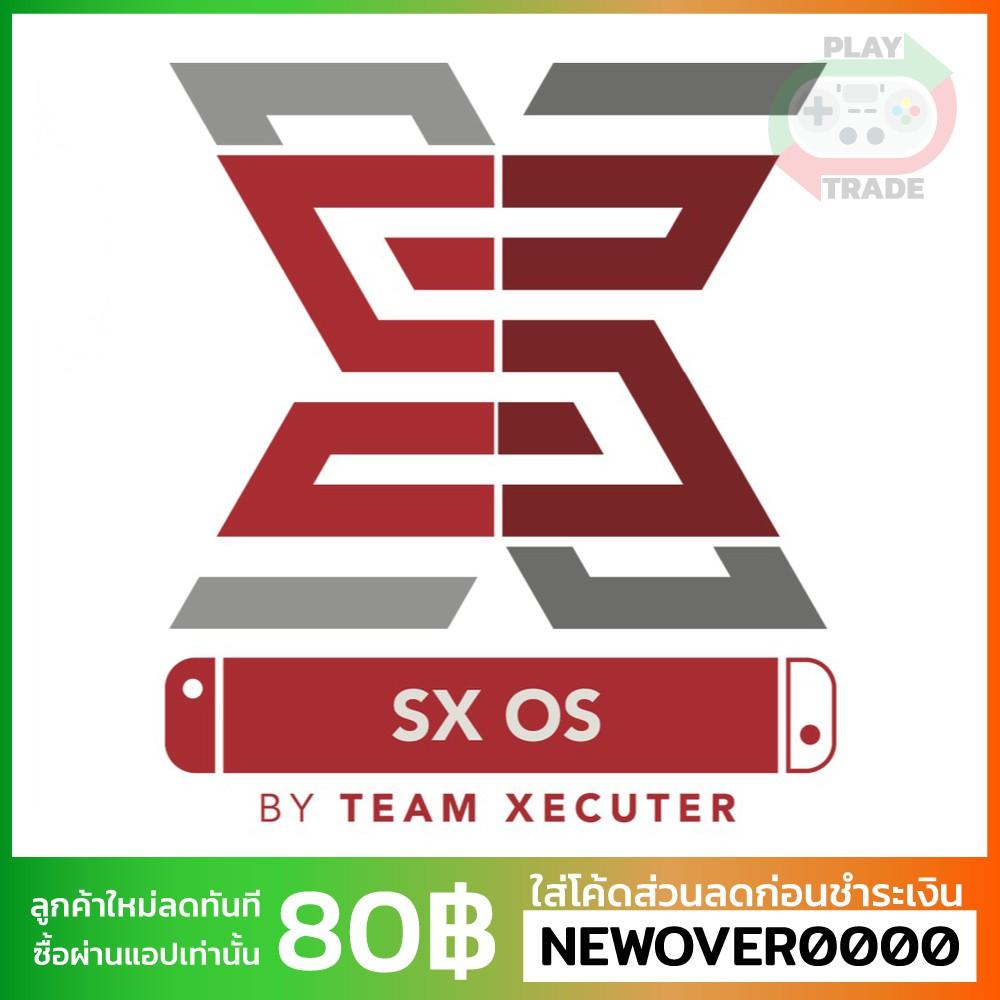 SX OS สำหรับ NSW