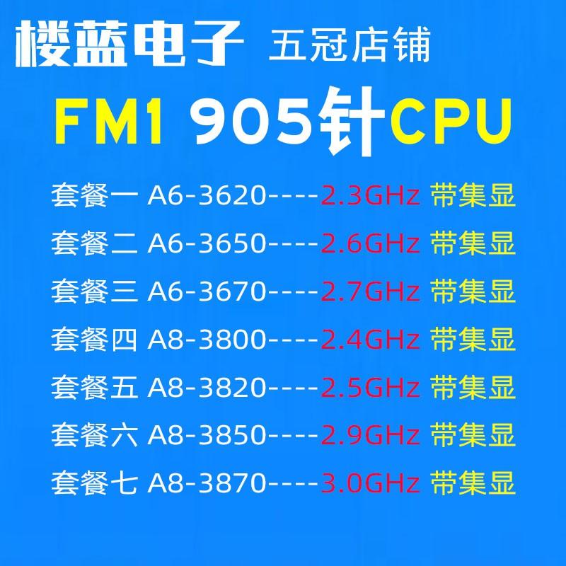 AMD A6-3620 3650 3670 A8 3800 3820 3850 3870K ชุดเป็น CPU FM1 quad-core