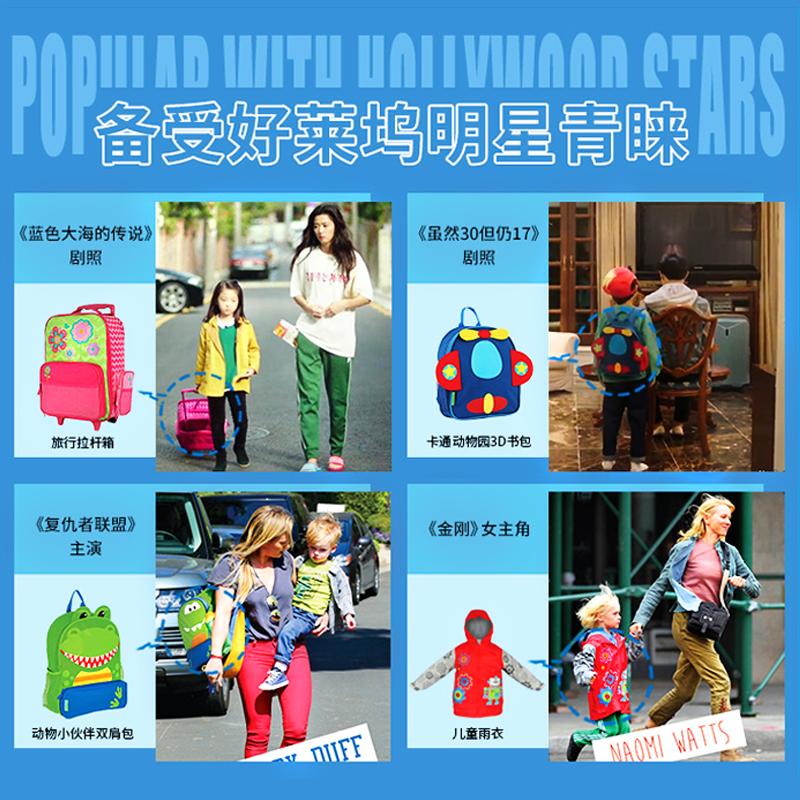 ₹ぱ กระเป๋าเดินทางล้อลากใบเล็ก กระเป๋าเดินทางล้อลากกรณีรถเข็นStephenjosephกระเป๋าเด็กโรงเรียนรถเข็นกระเป๋าโรงเรียนประหยัด