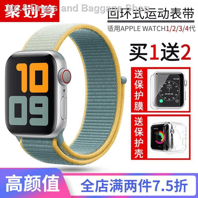 สายนาฬิกาข้อมือไนล่อนสําหรับ Applewatch Se Iwatch 5 / 2 / 3 / 4