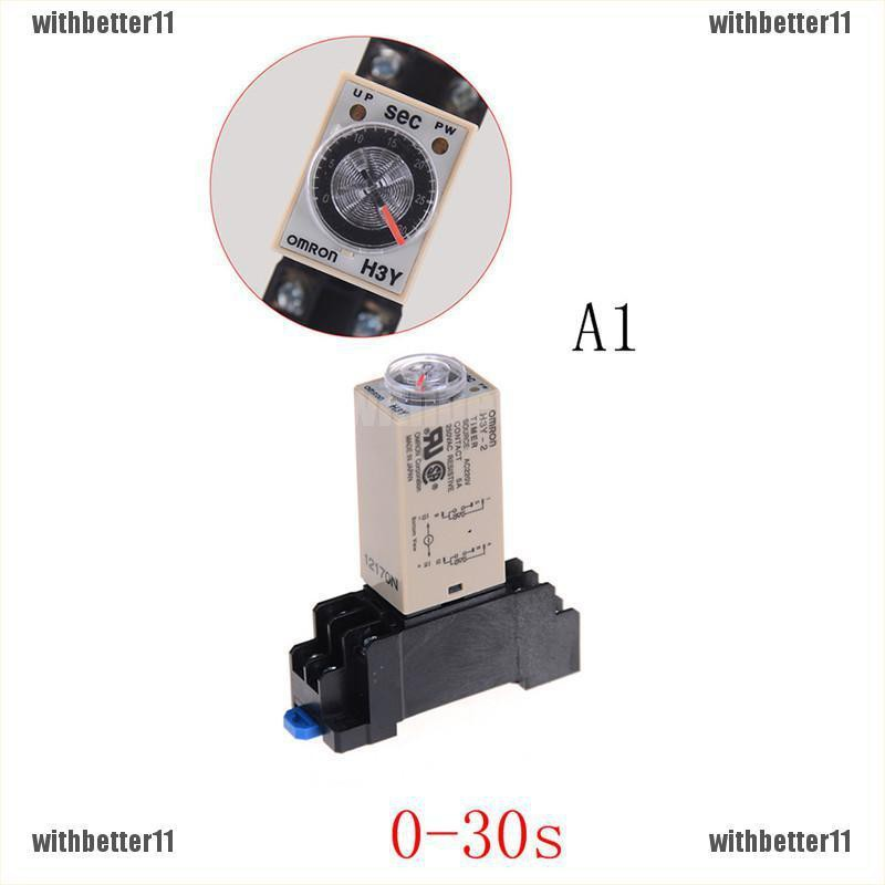 DKJ-Y 60 Minutes Delay Timer Switch For Electronic Microwave Oven RS