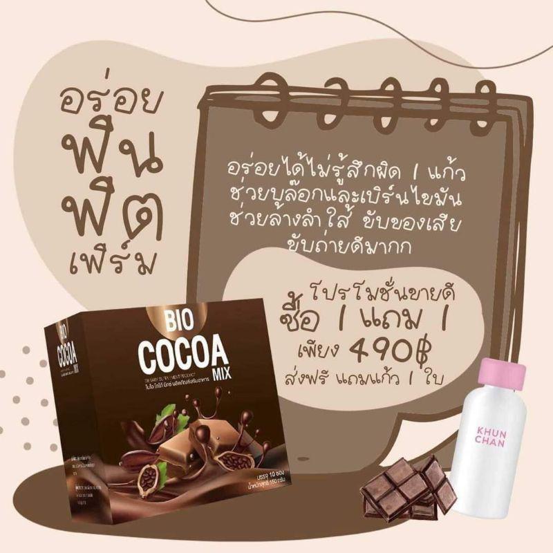 bio cocoa/bio coffee