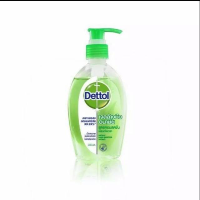 Dettol เจลล้างมือ 200ml
