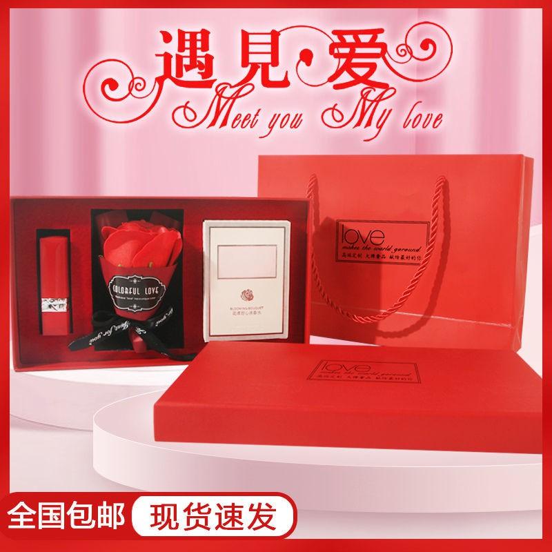 ✢เคาน์เตอร์ของแท้ Dior Manny Lipstick 999 Moisturizing Gift Set for birthday 888 720 520 gift